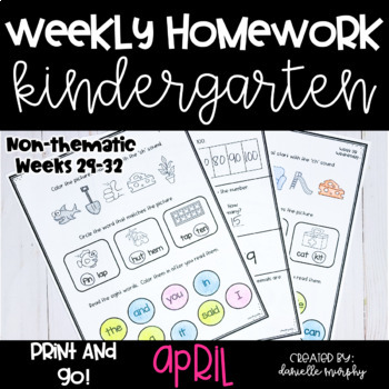 April Kindergarten NO PREP Math and Literacy Homework