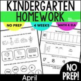 NO PREP Kindergarten Homework April