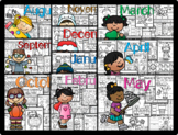 Kindergarten NO PREP Language Arts FULL YEAR PACK! OVER 10