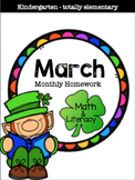 Kindergarten NO PREP March Homework PROMOTING RESPONSIBILITY