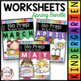 Kindergarten NO PREP Math and Literacy Pack Spring Bundle
