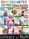 Kindergarten NO PREP Monthly and Holiday MEGA Bundle! (NEW