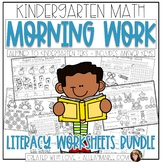 Kindergarten NO PREP Morning Work Literacy Worksheets YEAR