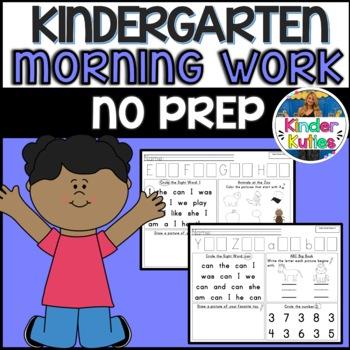 Kindergarten NO PREP Morning Work for Reading Wonders (FRE