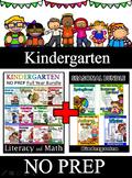 Kindergarten NO PREP Seasons and Holiday MEGA Bundle! (NEW