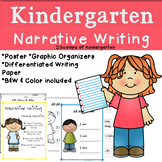 Kindergarten Narrative Writing (Common Core Aligned) Distance Learning