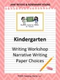 Kindergarten Personal Narrative Writing Paper (Lucy Calkins Inspired)
