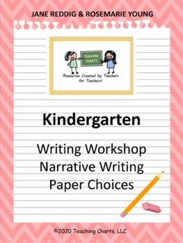 Kindergarten Personal Narrative Writing Paper (Lucy Calkins Inspired)