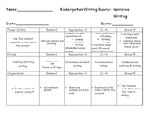 Kindergarten Narrative Writing Rubric