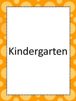 Kindergarten National Art Standards
