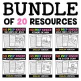Kindergarten New Testament Bible Lessons Bundle - Distance