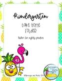 Kindergarten Nightly Practice Take Home Folder