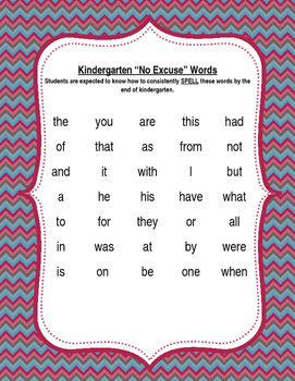 Kindergarten No Excuse Words