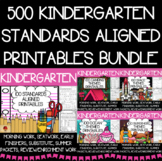 Kindergarten No Prep Language, Reading, Writing, Math, and Scissor Work Bundle