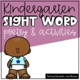 Kindergarten November Sight Word Poetry & Activities