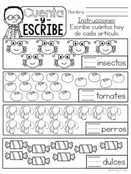 Kindergarten Number Sense Printables in Spanish