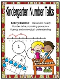 Kindergarten Number Talks:  Year Long Bundle