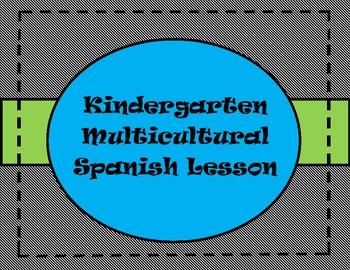 Kindergarten Numbers Math Lesson