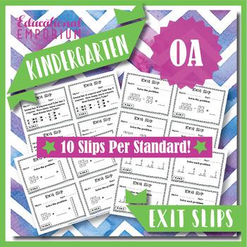 Kindergarten OA Exit Slips: Operations & Algebraic Thinking Exit Tickets
