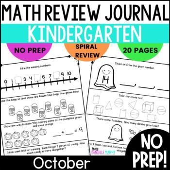 October Kindergarten Daily Spiral Review Math Journal