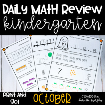 Math Journal--October Daily Review for Kindergarten--Commo