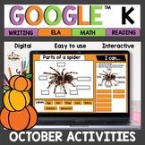 Kindergarten October Digital Activities for Google Classroom™