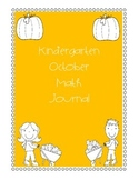 Kindergarten October Math Journal
