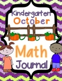 Kindergarten October Math Journal - Common Core