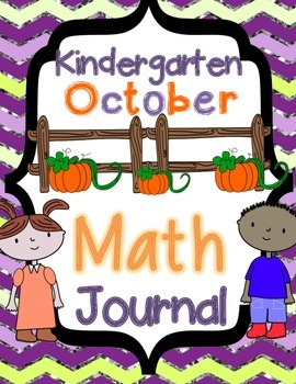 Kindergarten October Math Journal - Common Core