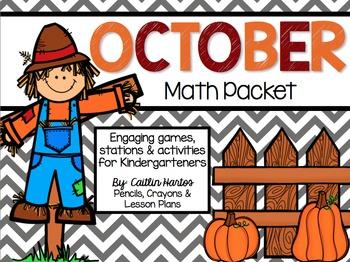 Kindergarten October Math Packet - Stations, Activities, M