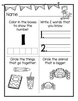 NO PREP Kindergarten Morning Work Printables - Literacy and Math Practice