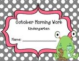 Kindergarten October Morning Work