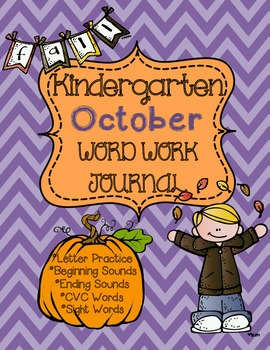 Kindergarten October Word Work Journal
