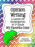 Opinion Writing for Kindergarten ~ My Favorite Color {Common Core}