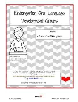 Oral language development strategies — photo 5