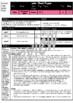 Kindergarten Ordinal Numbers Smart Notebook and Unit of Work Bundle 4
