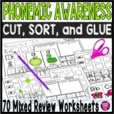 PHONICS Worksheets Kindergarten and First Grade Bundle