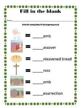 Kindergarten Passover Pack
