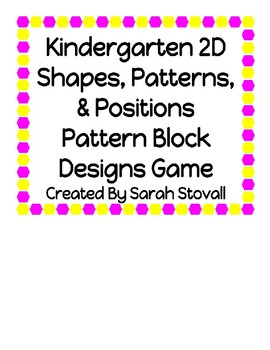 Kindergarten Pattern Block Design Game