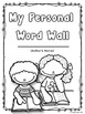 Kindergarten Personal Word Wall