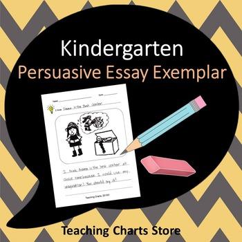 Kindergarten Persuasive Essay Writing Exemplar (Lucy Calkins Inspired)