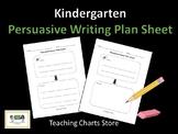 Kindergarten Persuasive Essay Writing Plan Sheet (Lucy Calkins Inspired)
