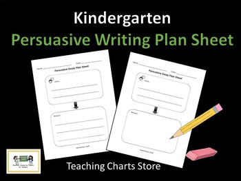 Kindergarten Persuasive Essay Writing Plan Sheet (Lucy Calkins Inspired)