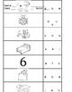 Kindergarten Phonics Assessment: Identifying Medial Vowel Sound