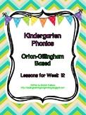 Kindergarten Phonics Lesson 12: R Family Blends