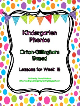 Kindergarten Phonics Lesson 15: Digraph th