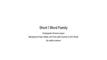 Kindergarten Phonics Lesson: Blending CVC Words- Short i Word Family Set