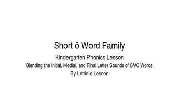 Kindergarten Phonics Lesson: Blending CVC Words- Short o Word Family Set