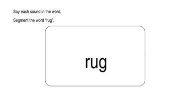 Kindergarten Phonics Lesson: Segmenting CVC Words- Short u Word Family Set
