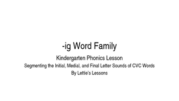 Kindergarten Phonics Lesson: Segmenting CVC Words- ig Word Family